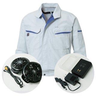 サンエス空調風神服KU90470レギュラーファンバッテリー・長袖ワークブルゾン空調服セット