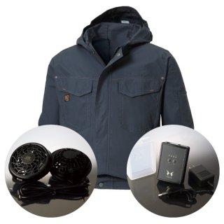 サンエス空調風神服KU91410レギュラーファンバッテリー・フード付長袖ブルゾン空調服セット