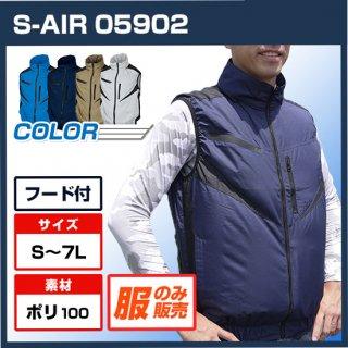 シンメン05902 ベスト【空調服のみ】