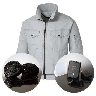 サンエス空調風神服KU97100レギュラーファンバッテリー・長袖ブルゾン空調服セット