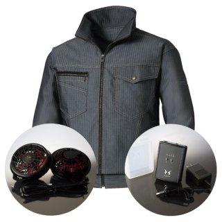 サンエス空調風神服KU91600ハイパワーファンバッテリー・ヘリンボーン長袖ブルゾン空調服セット