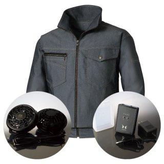 サンエス空調風神服KU91600レギュラーファンバッテリー・ヘリンボーン長袖ブルゾン空調服セット