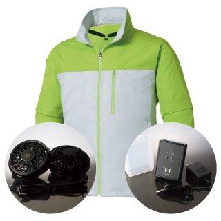 サンエス空調風神服KU91630レギュラーファンバッテリー・袖取り外し長袖ブルゾン空調服セット