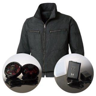 サンエス空調風神服KU93600ハイパワーファンバッテリー・グレンチェック長袖ブルゾン空調服セット