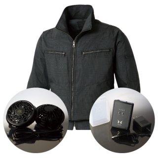 サンエス空調風神服KU93600レギュラーファンバッテリー・グレンチェック長袖ブルゾン空調服セット