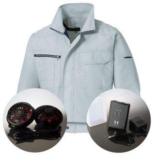 サンエス空調風神服KU90430ハイパワーファンバッテリー・肩パッド付長袖ブルゾン空調服セット