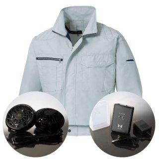 サンエス空調風神服KU90430レギュラーファンバッテリー・肩パッド付長袖ブルゾン空調服セット