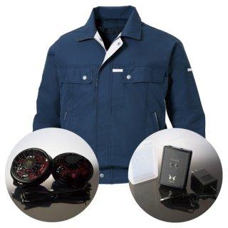サンエス空調風神服KU90450ハイパワーファンバッテリー・長袖ワークブルゾン空調服セット