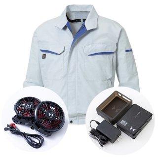 サンエス空調風神服KU90470ハイパワーファンバッテリー・長袖ワークブルゾン空調服セット