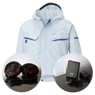 サンエス空調風神服KU90480ハイパワーファンバッテリー・フード付長袖ブルゾン空調服セット