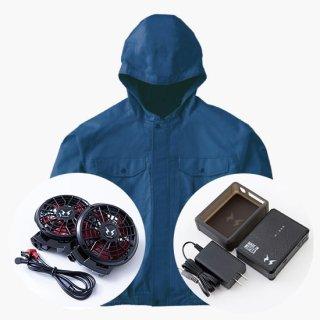 サンエス空調風神服KU90810ハイパワーファンバッテリー・フード付長袖ブルゾン空調服セット