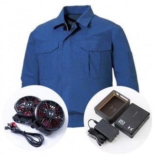 サンエス空調風神服KU90550ハイパワーファンバッテリー・長袖ワークブルゾン空調服セット