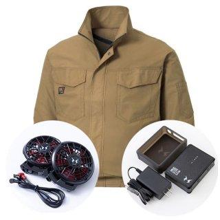 サンエス空調風神服KU91400ハイパワーファンバッテリー・長袖ワークブルゾン空調服セット