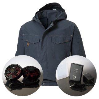 サンエス空調風神服KU91410ハイパワーファンバッテリー・フード付長袖ブルゾン空調服セット