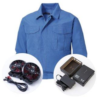 サンエス空調風神服KU90740ハイパワーファンバッテリー・防炎素材採用長袖ワークブルゾン空調服セット
