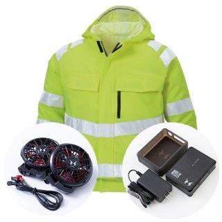 サンエス空調風神服KU91500ハイパワーファンバッテリー・高視認性安全空調服ブルゾンセット