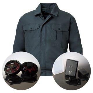 サンエス空調風神服KU90540Sハイパワーファンバッテリー・長袖ワークブルゾン空調服セット