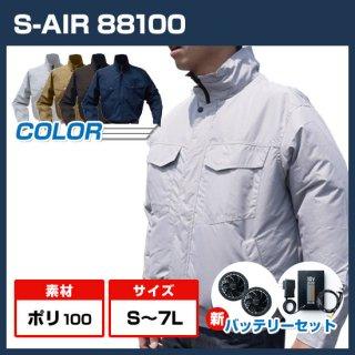 シンメン電動ファン付ウェア・バッテリーセット88100