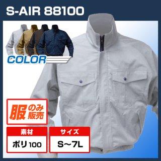 シンメンS-AIR ブルゾン単体88100