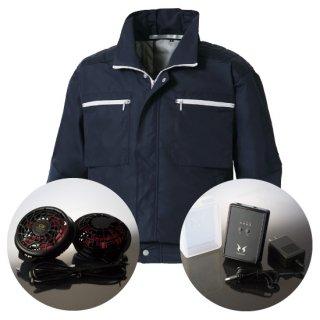 サンエス空調風神服KU92600ハイパワーファンバッテリー・チタン加工風気路長袖ブルゾン空調服セット