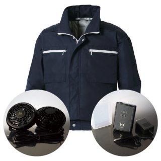 サンエス空調風神服KU92600レギュラーファンバッテリー・チタン加工風気路長袖ブルゾン空調服セット