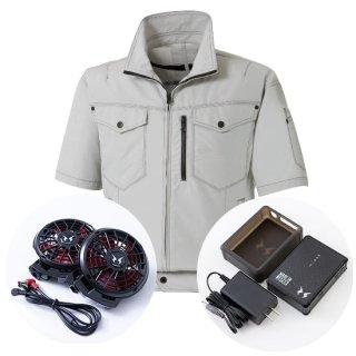 サンエス空調風神服KU95150ハイパワーファンバッテリー・半袖空調服ブルゾンセット