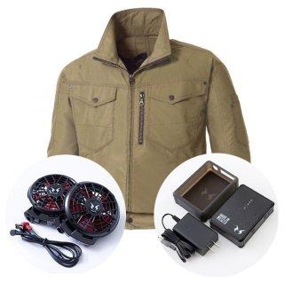 サンエス空調風神服KU95100ハイパワーファンバッテリー・長袖ブルゾン空調服セット