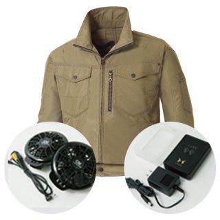 サンエス空調風神服KU95100レギュラーファンバッテリー・長袖ブルゾン空調服セット