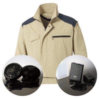 サンエス空調風神服KU93500レギュラーファンバッテリー・肩パッド付長袖ブルゾン空調服セット