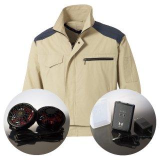 サンエス空調風神服KU93500ハイパワーファンバッテリー・肩パッド付長袖ブルゾン空調服セット