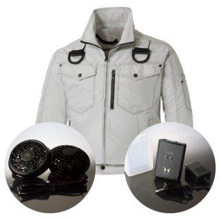 サンエス空調風神服KU95100Fハイパワーファンバッテリー・フルハーネス用長袖ブルゾン空調服セット