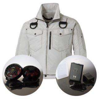 サンエス空調風神服KU95100Fレギュラーファンバッテリー・フルハーネス用長袖ブルゾン空調服セット