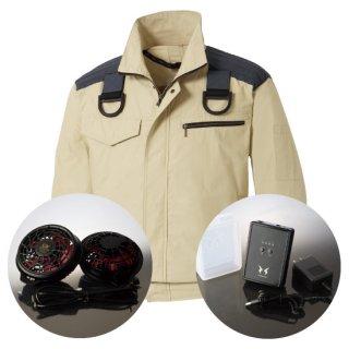 サンエス空調風神服KU93500Fハイパワーファンバッテリー・フルハーネス用長袖ブルゾン空調服セット