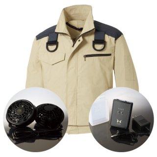 サンエス空調風神服KU93500Fレギュラーファンバッテリー・フルハーネス用長袖ブルゾン空調服セット