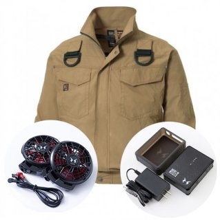 サンエス空調風神服KU91400Gハイパワーファンバッテリー・フルハーネス用長袖ブルゾン空調服セット