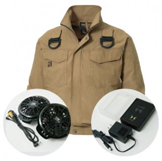サンエス空調風神服KU91400Gレギュラーファンバッテリー・フルハーネス用長袖ブルゾン空調服セット