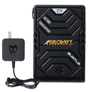 【予約受付中!】バートル エアークラフト用AC210リチウムイオンバッテリーセット
