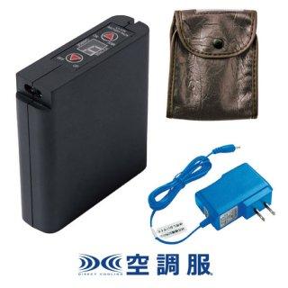 8時間対応バッテリーセットLIULTRA1