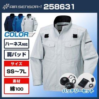 長袖ブルゾン・バッテリーセット(ハイパワー)BK6087