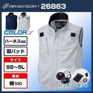 長袖ブルゾン・バッテリーセット(レギュラー)BK6087