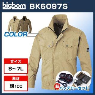 長袖ブルゾン・バッテリーセット(ハイパワー)BK6097