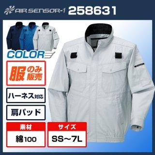 長袖ブルゾンBK6087
