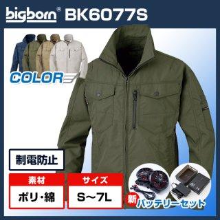 長袖ブルゾン・バッテリーセット(ハイパワー)BK6077