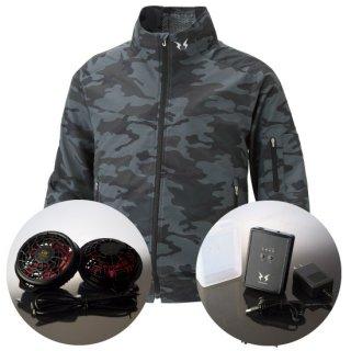 サンエス空調風神服KU90300ハイパワーファンバッテリー・長袖ブルゾン空調服セット