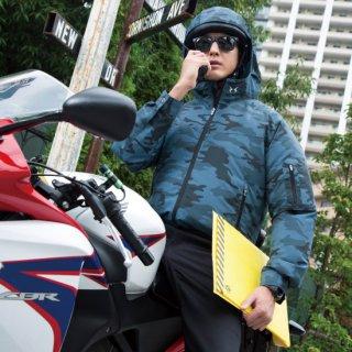 【空調服のみ】サンエス空調風神服KU90310フード付長袖ブルゾン