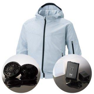 サンエス空調風神服KU90310レギュラーファンバッテリー・フード付長袖ブルゾン空調服セット