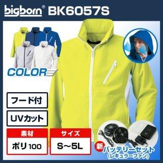長袖ジャケット・バッテリーセット(レギュラー)BK6057