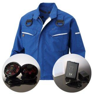 サンエス空調風神服KU90470Fハイパワーファンバッテリー・フルハーネス用長袖ブルゾン空調服セット