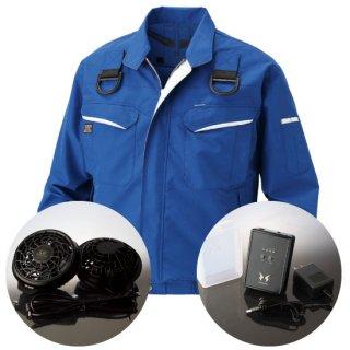 サンエス空調風神服KU90470Fレギュラーファンバッテリー・フルハーネス用長袖ブルゾン空調服セット