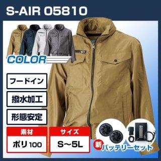 シンメン05810 S-AIRフードインジャケットバッテリーセット